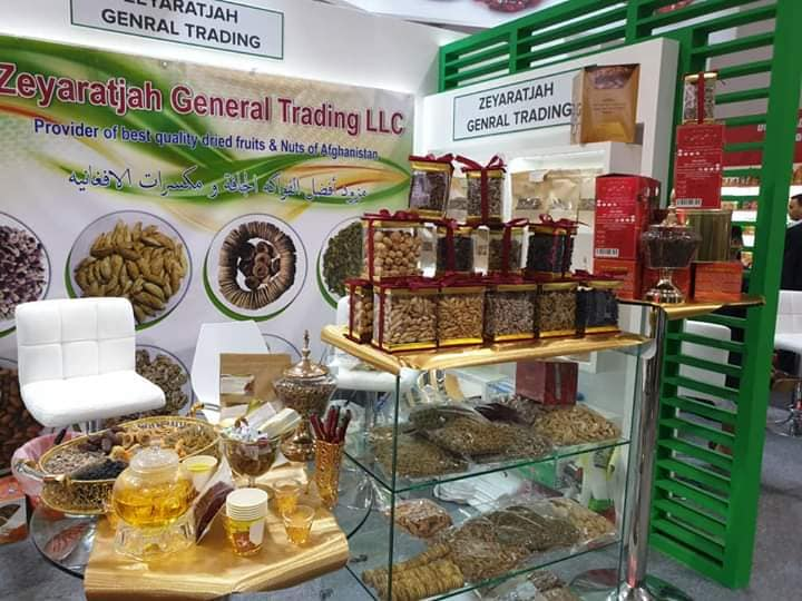 Photo-3-Afghan-Exports-on-Display-at-World's-Largest-Food-Fair