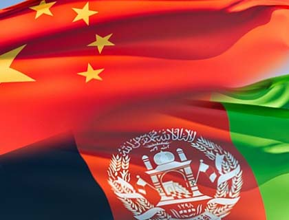 china_afghanistan_flags2